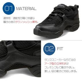 スプリットソール(靴底が分かれたタイプ)