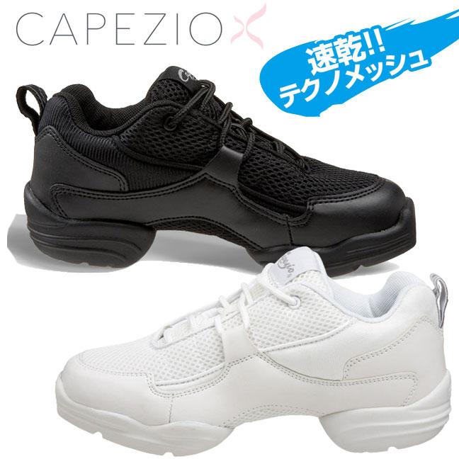 社交ダンス, シューズ Capezio DS11