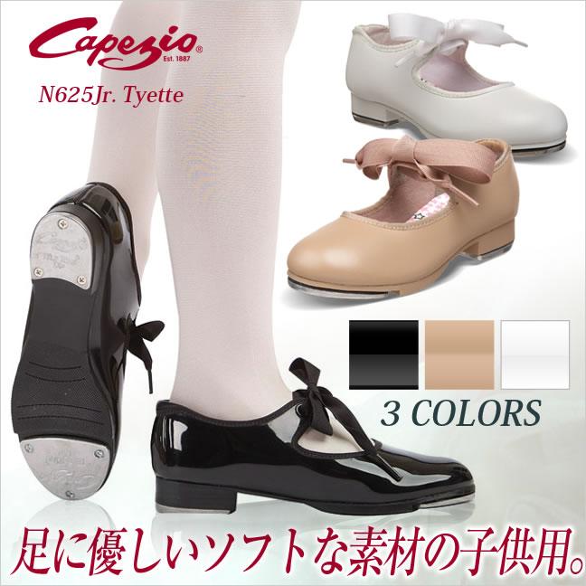 体操・ダンス, タップダンス  Capezio N625Jr. Tyette