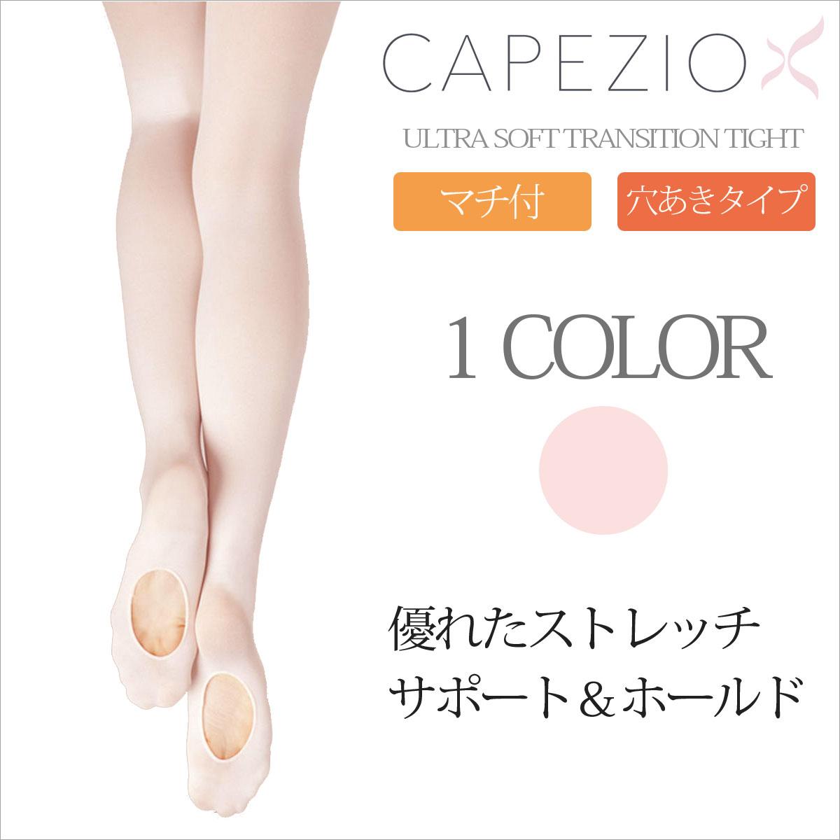 バレエ, その他 Capezio N15