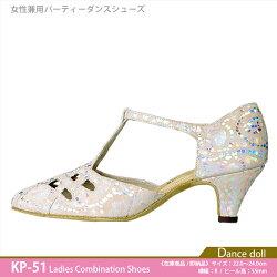 ダンスシューズ社交ダンスシューズ兼用シューズレディースダンス社交ダンスシューズスタンダードモダンラテン兼用サルサタンゴジャズステージ舞台ソシアルボールルーム靴女性日本製