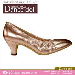 ダンスシューズ社交ダンスシューズ日本製モダンシューズレディースダンス社交ダンスシューズスタンダードモダンラテン兼用サルサタンゴジャズステージ舞台ソシアルボールルーム靴女性