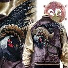 雉と蛇刺繍スカジャン花旅楽団(はなたびがくだん)SSJ-040和柄【送料無料】