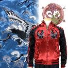 黒鷹ビンテージ柄スカジャン3RSJ-018Japanesqueジャパネスク和柄