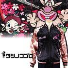 ハクション大魔王刺繍スカジャンTTNJ-004タツノコプロ×SwitchPlanning和柄【送料無料】