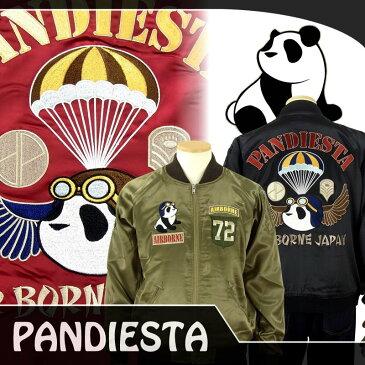 【PANDIESTA JAPAN】567451 熊猫空挺師団 MA-1TYPE ビンテージ スカジャン【送料無料】