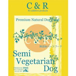 C&R セミベジタリアン ドッグ 900g [ ドッグフード 全年齢用 全犬種用 オーストラリア オーガニック オメガ SGJ sgj ]
