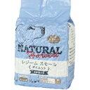 ナチュラルハーベスト レジーム スモール 4.4kg (1.1kg×4袋) [ ダイエット用食事療法食 ドッグフード 全年齢用 肥満犬 正規品 バンガード ]