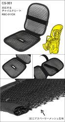 自転車のチャイルドシート用座布団OGK子供乗せ専用クッションやわらかいチャイルドチェアー用クッションCS-001/CS-002