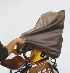 [最大ポイント7倍][1個までゆうパケット送料250円]自転車後ろ用子供乗せチャイルドシートレインカバー大久保製作所D-5RBリヤチャイルドシートカバー自転車の後用幼児座席カバーシートをきれいに保つ雨よけホコリよけ