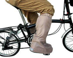 自転車屋さんのシューズカバーD-3SCベージュフリー【大久保製作所MARUTO】