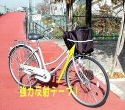 安全バスケットカバー(自転車用前かごカバー)