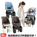 キャッシュレス5%還元+エントリーでポイント4倍[取寄せ][送料無料]日本製 OGK 自転車用後ろ子供乗せチャイルドシート 1歳〜3歳未満対象 RBC-016DX(Ver.B) リア用 ヘッドレスト付 ハニカム 1歳からの幼児・赤ちゃん(ベビー)同乗、双子や年子のお子さんを乗せたい方に