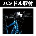 [送料無料]ワイドパワーLEDスポーツかしこいランプ NSKL137 (ブラック、シルバー、ホワイト) Pansonic(パナソニック) 自転車ライト 1000cd(1000カンデラ)で明るい 自動点灯・消灯 自転車の前照灯(ライト)に 3
