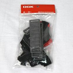 [送料無料]OGK自転車子供乗せ(チャイルドシート)シートベルト(FBC-006N、FBC-007DXN用)交換用茶(ブラウン)、741920子供乗せ用補修ベルト4点式(シートベルト部分のみ販売)4点式シートベルトセット