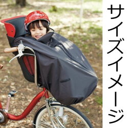 [最大ポイント15倍][ポイント20倍][送料無料]自転車の前乗せチャイルドシート用ブランケット毛布日本製/OGK前子供乗せ用着る毛布[BKF-001/フロント用]子ども/幼児/赤ちゃんの防寒/寒さ対策/寒さよけ/防寒マフダイヤスター02P19Dec15