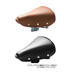 自転車用テリー型サドルGR3608-2