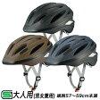 [要ママ割登録&エントリでポイント5倍][送料無料]自転車用ヘルメット 大人用(成人向け)メンズ(男性向け) SCUDO-L2(スクードL2) 57〜59cm OGKカブト自転車 ヘルメット 街乗りやサイクリングなどカジュアルなシーンに