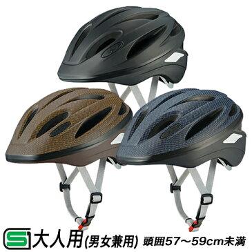 5/6(木)より順次出荷 最大400円OFFクーポン[送料無料]自転車用ヘルメット 大人用(成人向け)メンズ(男性)レディース(女性) SCUDO-L2(スクードL2) 57〜59cm OGKカブト自転車 ヘルメット 街乗りやサイクリングなどカジュアルなシーンに