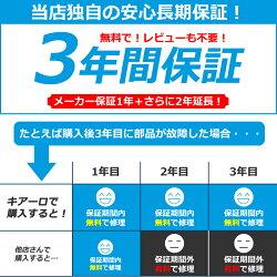 【OGK】ヘッドレスト付デラックスうしろ子供のせRBC-007DX3