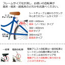 全エントリーでポイント6倍以上自転車リアキャリア(自転車の荷台) 高床タイプ シートピン止め NP-27 クラス27(積載重量27kg) ブラック(黒) 24インチ用 幼児座席(チャイルドシート)取り付け可能 リヤキャリア 3