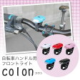 [最大ポイント8倍][送料無料]パルミー(PALMY) USB充電式ライト コロン PL-C3USB 自転車のハンドルに取り付けるフロントライト