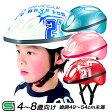 [エントリで最大ポイント10倍]ヘルメット 子供用[送料無料]ストライダー 自転車用ヘルメットOGKカブト CHABBY チャビーキッズ 幼児 小学生4歳〜8歳(頭囲49〜54cm)自転車ヘルメットチャイルドシート子供乗せ自転車 幼児車 一輪車 ストライダー