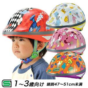 [要ママ割登録&エントリでポイント5倍]ヘルメット 子供用[送料無料]自転車用ヘルメット OGKカブト PEACH KIDS ピーチキッズベビー キッズ 幼児 1歳〜3歳(頭囲47〜51cm)子供用自転車ヘルメット幼児