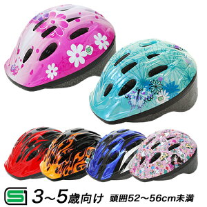 [SG安全規格合格品]超軽量&本格派モデルの子供用自転車ヘルメット。の頭部をしっかりガード幼...