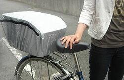 自転車用後ろかご専用バスケットカバーファスナー式