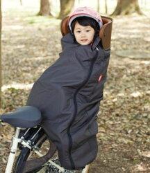 [最大ポイント15倍][送料無料]自転車後ろ乗せチャイルドシート用ブランケット毛布日本製/OGK後ろ子供乗せ用着る毛布[BKR-001/リア用]子ども/幼児/赤ちゃんの防寒/寒さ対策/寒さよけ/防寒マフ02P19Dec15