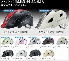 自転車ツーキニスト必見!ツーキニス安全対策 自転車ツーキニストヘルメット通販