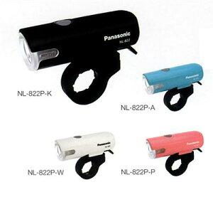 自転車ライト LEDライト NL-822P[パナソニック 自転車ランプ]自転車ライト LEDライト NL-822...
