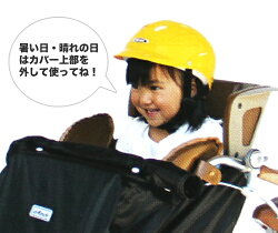 幼児座席用レインカバー前用D-5FC+OP