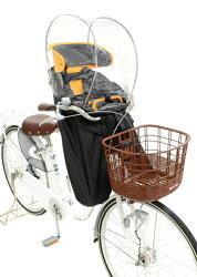 [最大ポイント8倍][送料無料]自転車前用子供乗せチャイルドシートレインカバーOGKRCF-003ハレーロ・ミニ子供乗せ自転車前乗せチャイルドシート雨よけ前用防寒カバーハンドルひっかけタイプの後付け(あと付け)前用チャイルドシート対応