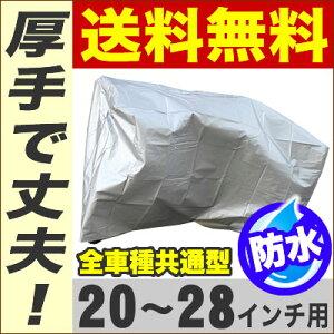 パケット おすすめ カバーサイクルカバー レインカバー チャイルド キアーロ