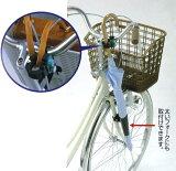 [ポイント最大9倍]自転車用傘ホルダー サイクル傘ロック