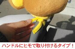 [最大ポイント26倍]MMフェイスガード自転車用子供乗せのハンドル(前後)に取り付けて、お子様の顔を守るクッションです。しんかんせんタイプ、残りわずか!02P03Dec16