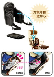 【OGK技研】後ろ子供乗せ用サイズ調整パッドリアチャイルドシート用OGK純正品