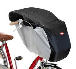 自転車用チャイルドシート前乗せ用カバーRCF-001(ヘッドレスト付前幼児座席用風防レインカバー)OGK技研チャイルドシートカバー