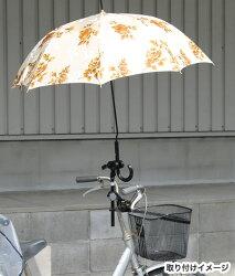 [最大ポイント7倍]さすべえパート3(レンチ付き)アルミハンドル用(おもに電動アシスト自転車用)傘スタンド傘立てユナイトさすべえPART-3電動自転車用(アルミハンドルに限る)ブラック傘スタンドを使用しないときに傘を収納できる傘ホルダー(傘立て)付き