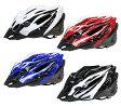 [最大ポイント8倍]ヘルメット かっこいい 大人用(成人向け) 自転車用 Palmy Sports(パルミースポーツ) P.S. Bicycle Helmet自転車ヘルメット PS-MV28 SIZE M/L 58cm〜61cm スポーツ車を楽しむエントリーユーザー向け