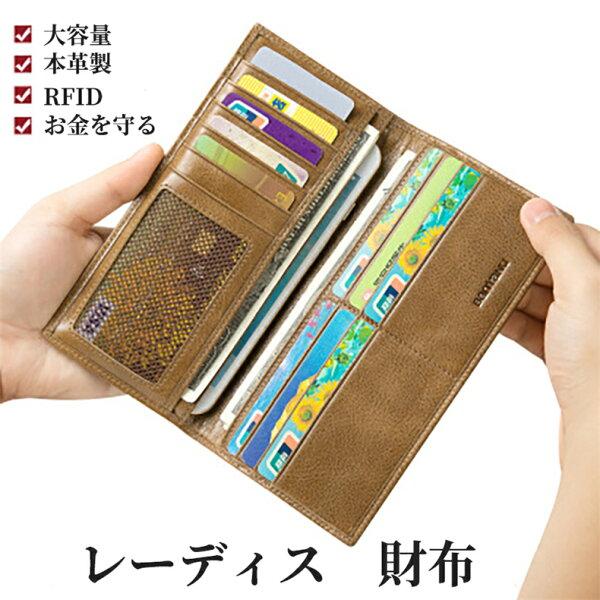 長財布メンズ本革2つ折りイタリアンレザー大容量なのに薄い財布フラップボタン小銭入れカードケースかぶせ無地ロングウォレット全5色牛