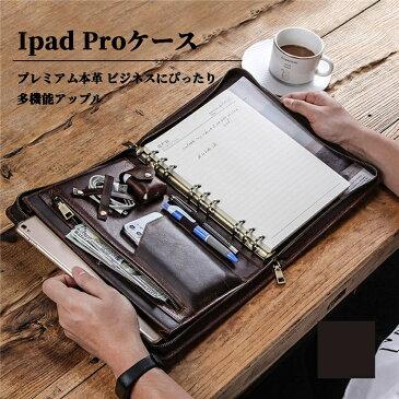 iPad Pro 11インチ ケース 本革 レザーカバー iPad Pro 11インチ 2020/2018 ケース ケース iPad 10.2 ケース 本革 第七世代 高級製本革 iPad Pro 10.5 ケース/iPad Air 2019 ケース(Air3) ペンシル収納 ポケット付き 手帳型 全面保護 手帳付き 出張 仕事 プレゼント