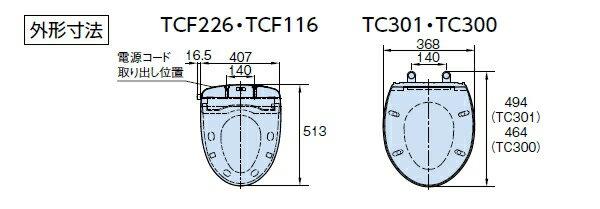 ウォームレットG TCF226#SC4 エロンゲート(大形)・レギュラー(普通)サイズ兼用便座