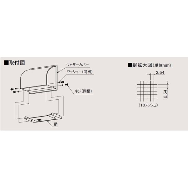 ビルトインキッチン家電, 換気扇・レンジフード  P-20KSP4