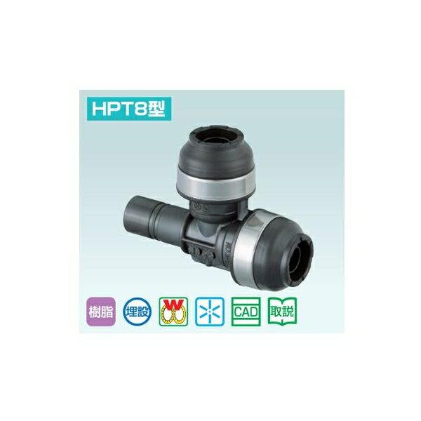 水まわり用品, その他 HPT8 HPT8A-161316-S :16A