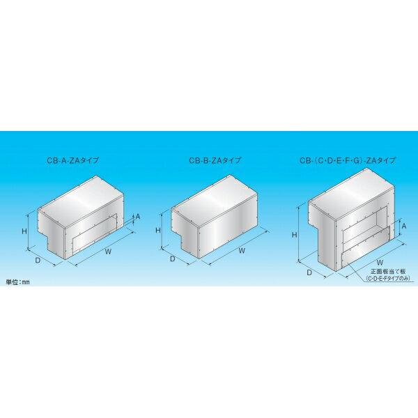 除雪用品, 凍結防止剤・融雪剤  CB-C-ZA(900H :CB-2-ZAW(mm):1200H(mm):907D (mm):570A(mm):274