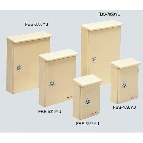 水まわり用品, その他 ( FRP) () FBS-7050YJ (mm):728