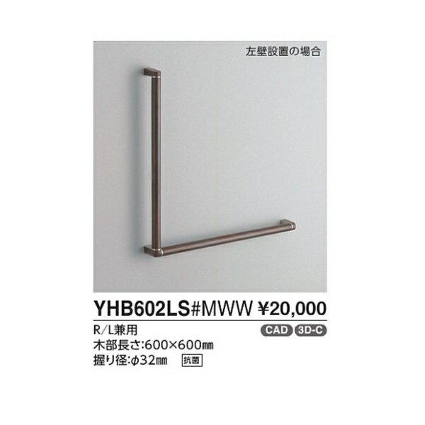 トイレ用品, トイレットペーパーホルダー 62 L YHB602LSMWW